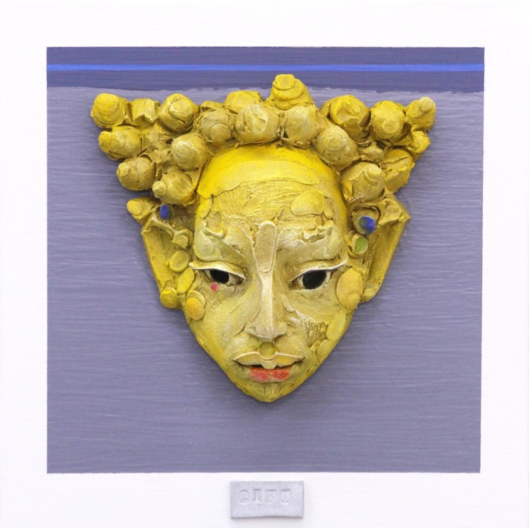 Gift Mask in Yellow